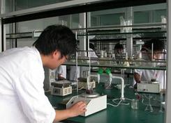 Chemical analysis Lab