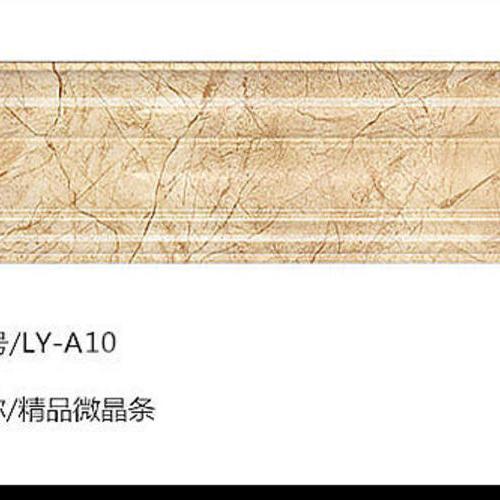 精品微晶条A10.jpg