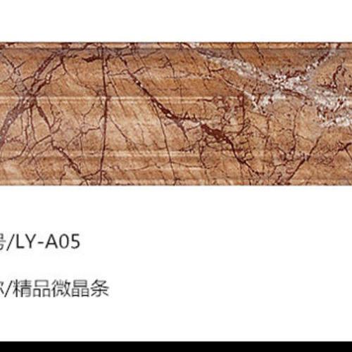精品微晶条A05.jpg