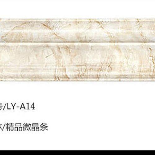 精品微晶条A14.jpg