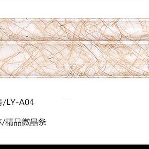 精品微晶条A04.jpg