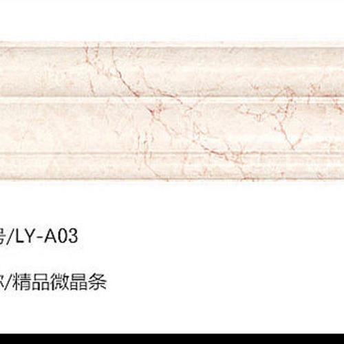 精品微晶条A03.jpg