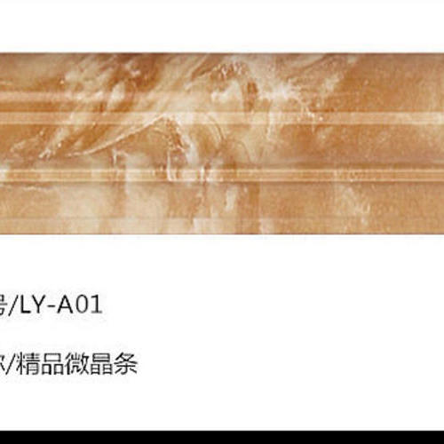 精品微晶条A01.jpg