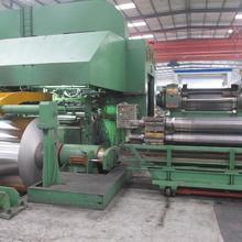 Foil rolling mill