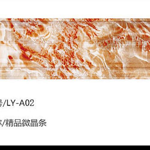 精品微晶条A02.jpg