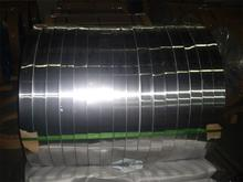 Aluminium Foil /Strip for Air Duct