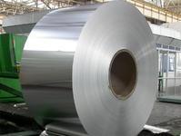 Aluminium Sheet/Coil