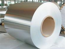 Aluminium Sheet/Coil for PP Cap