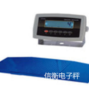 LP7620無框型電子平臺秤