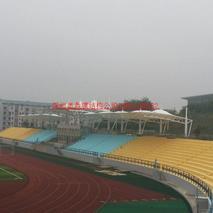 大连民族学院体育看台|奥鼎膜结构|张拉式膜结构|体育场膜结构