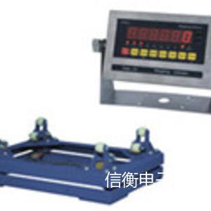 電子鋼瓶稱1-3噸LP7623電子鋼瓶秤