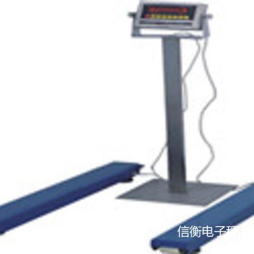 条形地磅秤1-3吨LP7630条形秤