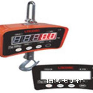 直視吊鉤秤LP7651輕型直視式電子吊秤
