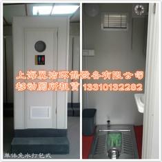 单体蹲式打包厕所租赁