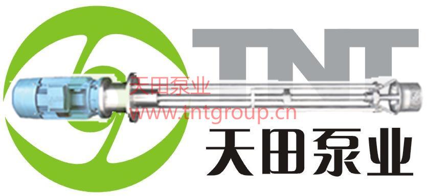 TRH-J捷流高剪切分散均质乳化机.jpg