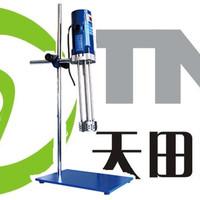 TRS微小型实验高将切分散乳化机