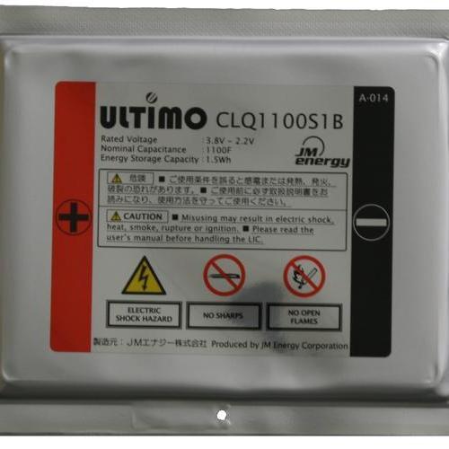 1100F软包锂离子电容(CLQ1100S1B)