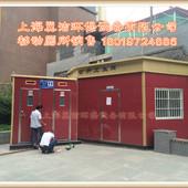 5S手机图片 056_meitu_21.jpg