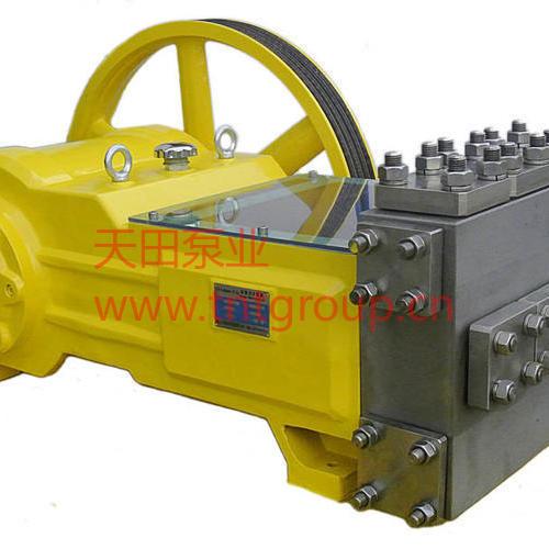 三柱塞高壓隔膜泵
