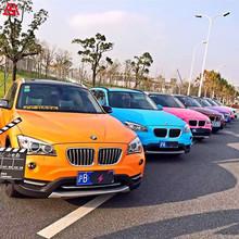 婚慶租車-寶馬X1彩虹車隊