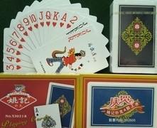 加工姚记扑克0218