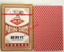 加工姚记扑克2018