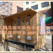 防腐木生态厕所