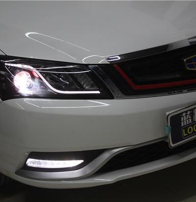 帝豪EC7改装车灯 蓝精灵定制海拉五双光透镜高亮氙气灯 上海蓝精灵专业改灯