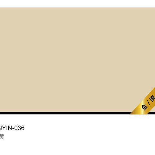 浅黄LINYIN-036.jpg