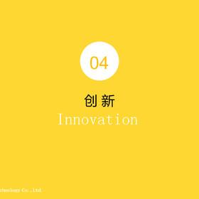 好项目带来财富机会 - 创新