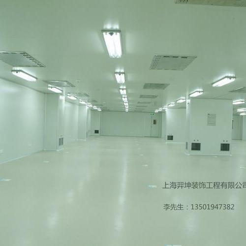 上海虹橋醫藥有限公司
