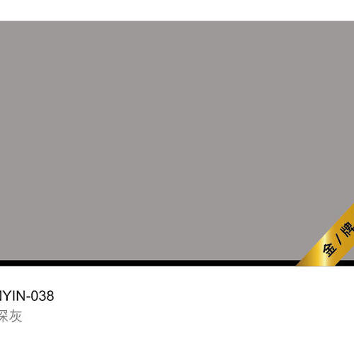 黑深灰LINYIN-038.jpg