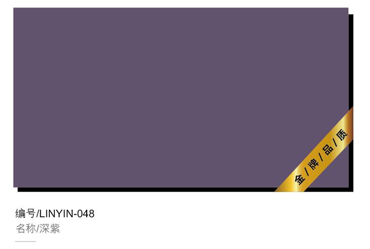 深紫LINYIN-048.jpg