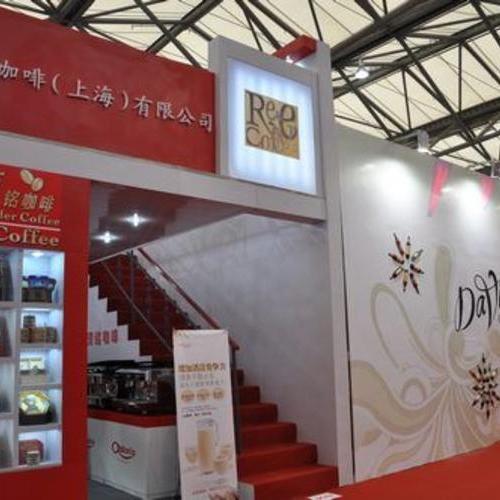源銘咖啡(上海)食品有限公司