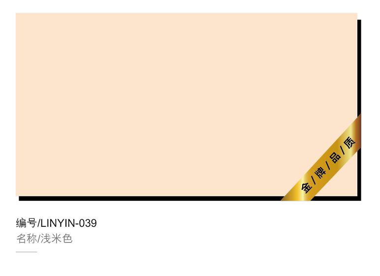 浅米色LINYIN-039.jpg