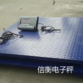 電子地磅上海耀華XK3190-A12E小地磅
