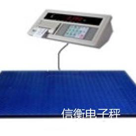 電子地磅XK3190-A9小票打印地磅秤