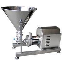 TRL-H高剪切均质乳化泵