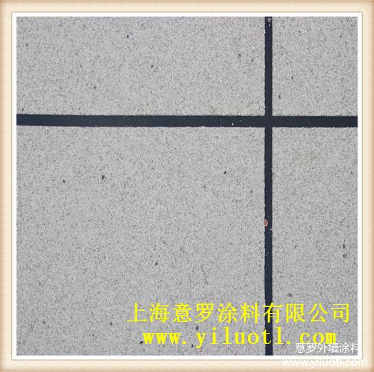 意罗硅藻泥235.jpg