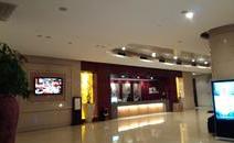 弗諾歐(香港)投資有限公司