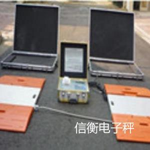 便携式汽车衡(便携式轴重仪)