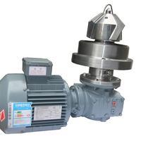 CJA型卫生级下磁力搅拌器