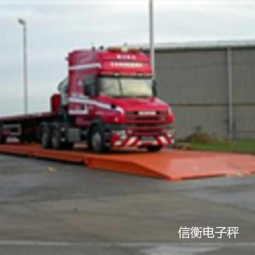 電子地磅稱模擬地磅30-250噸汽車衡