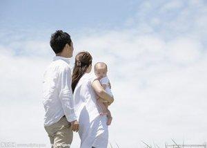 家庭申请互惠生所需条件
