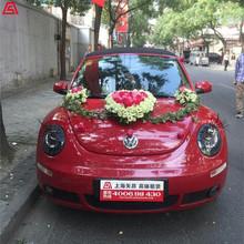 婚庆租车-甲壳虫