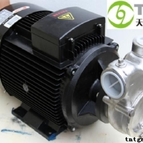 气液混合涡流泵