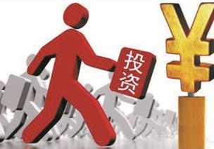 上海辦理《企業境外投資證明》