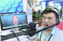 表情捕捉系统Facial Capture.png