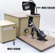 玻璃厚度测试仪 FSM-GT01