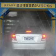 AO-E威洁多功能SPA半自动轻型洗车机视频
